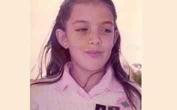 Photo of A mis años ya te amo